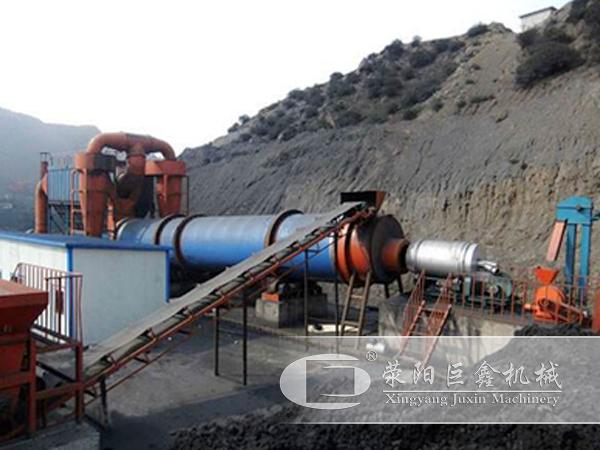山西日产500吨煤泥烘干机案例现场